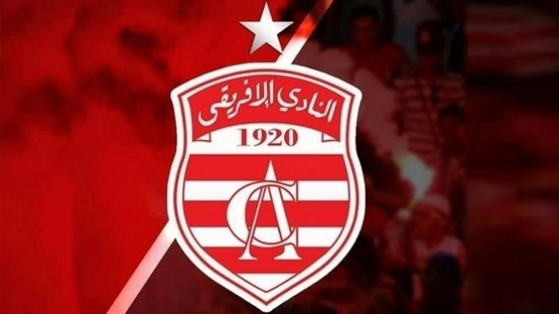 النادي الإفريقي يتعرف رسميا على منافسه في الدور الـ