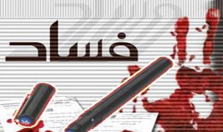 شبهات فساد ببلدية قرطاج وإتهامات خطيرة لعديد الأطراف وإستقالة مستشار بلدي