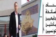 نجم الدين جويدة : أمام سياسة النعامة .. اليوم وقفة