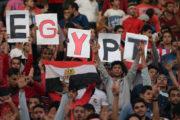 منافس قوي لمصر على استضافة أمم أفريقيا