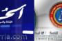قريباً إبرام اتفاقية شراكة واطارية بين جمعية الصداقة لكتبة المحاكم عدلي مالي إداري وجريدة الحرية التونسية