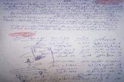 سيدي بوزيد : استقالة جماعية لمديريو مديرات المعاهد و المدارس