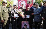 إحياء الذكرى السادسة لأوّل شهيد بالمؤسسة الأمنية أنيس الجلاصي