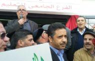 الاساتذة في ولاية منوبة معتصمون وعازمون على التصعيد