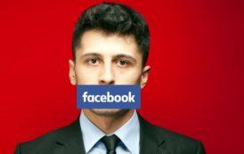 قواعد جديدة للفايسبوك في القسم الخاص