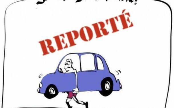 يوم الاحد شارع الحبيب بورقيبة دون سيارات
