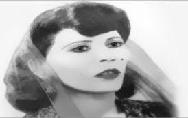 الفنانة صليحة تظهر في مسقط رأسها أمام دار الثقافة بمنطقة نبر من ولاية الكاف