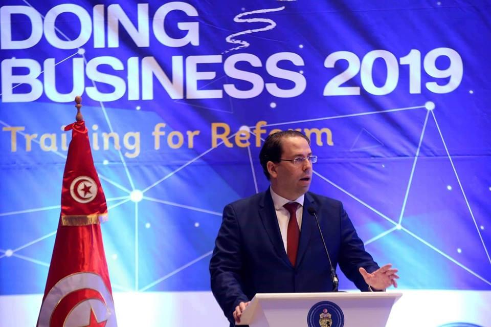 الشاهد يكشف عن تقدم تونس للمرة الأولى في ترتيب ممارسة الأعمال Doing Business