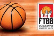 كرة السلة : نتائج مباريات الجولة الاولى من مرحلة التتويج