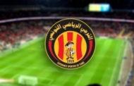 برنامج مئوية الترجي الرياضي التونسي