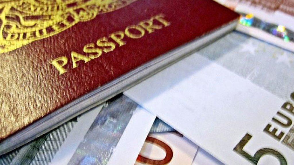 معروضة للبيع جنسيات تمکنک من الدخول الی 160 دولة دون فيزا