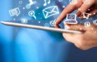 التخفيض في الآداء على القيمة المضافة على خدمات الآنترنت القار المنزلية