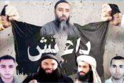 بطاقات إيداع بالسجن ضد 4 إرهابيين خطيرين جداً..ومعطيات هامـة خلال إستنطاقهم تكشف أسرار التسفير
