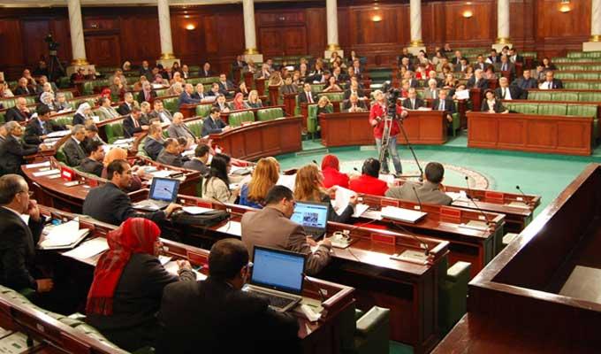 جلسة عامة بمجلس نواب الشعب حول ما يعرف ب « مدرسة الرقاب »