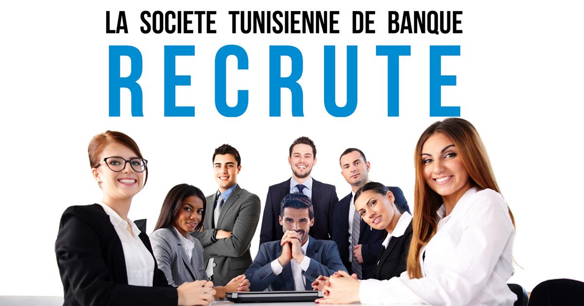 الاعلان عن النتائج الأولية لمناظرة الشركة التونسية للبنك