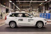 خبراء يکشفون السيارات الاکثر أمانا في العالم