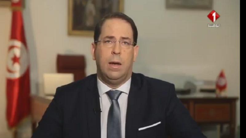 فيديو: رئيس الحكومة يوسف الشاهد في كلمة الى الشعب التونسي
