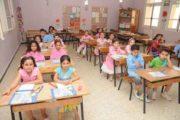 وزارة التربية توضح حول عمليات التسجيل عن بعد لتلاميذ السنة الاولی