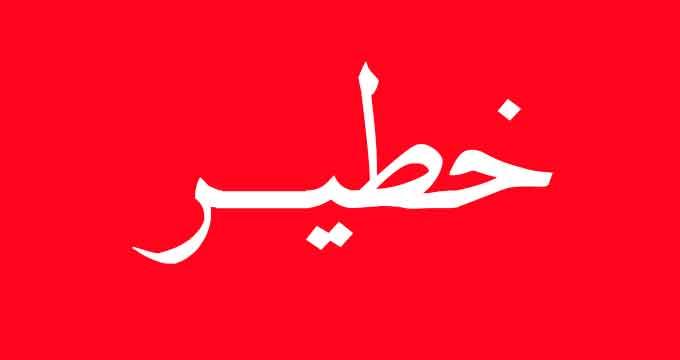 القيادي النهضاوي محمّد بن سالم يتهم المخابرات المصرية بتسريب فيديو