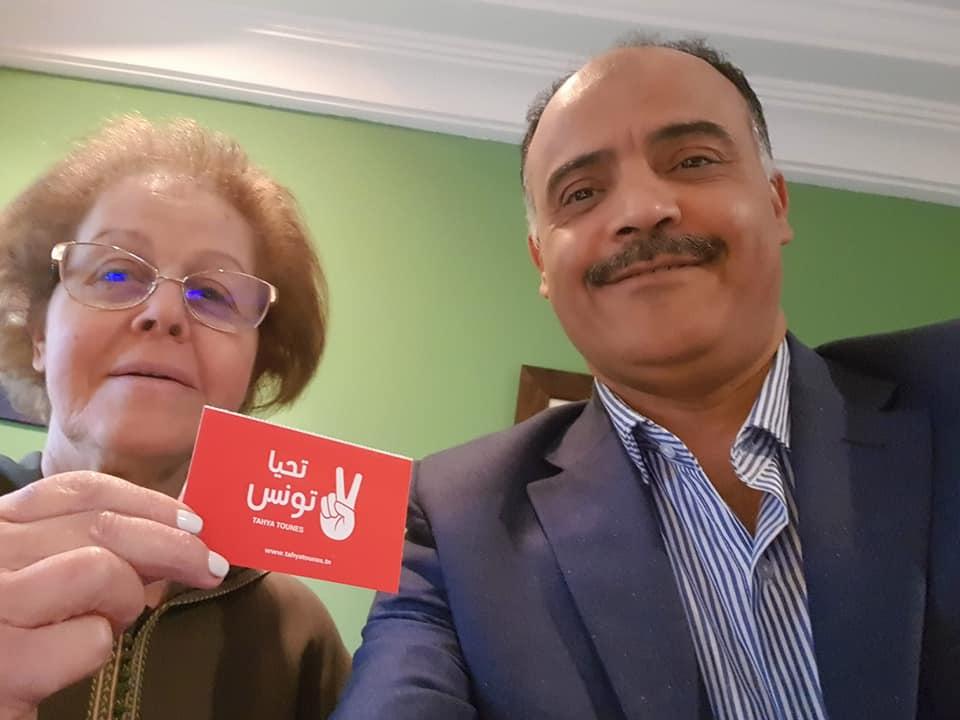 إنضمام نزيهة زروق وعدد من الناشطين في المجتمع المدني بأريانة إلى حزب تحيا تونس