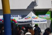 إفتتاح فرع جديد لمؤسسة اتصالات تونس بمدينة الكاف