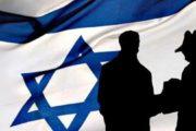 إيقاف جاسوس كندي بلبنان يتجسس لإسرائيل