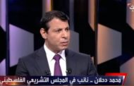 «دحلان»: الاحتكام إلى الشعب شرط رئيسي لإنهاء حالة الانقسام