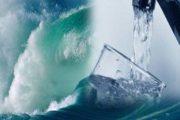 اليوم الوطني للاقتصاد في الماء