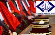نقابة القضاة تفند ماقالته سامية عبو و تحذرها من الممارسات المغلوطة