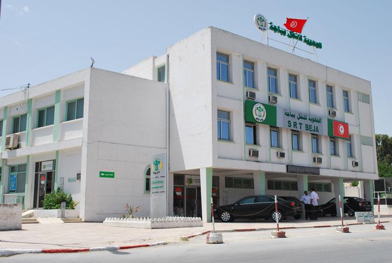 اتحاد الشغل: شركة النّقل بباجة بلا رٸيس مدير عام و وضعيتها صعبة