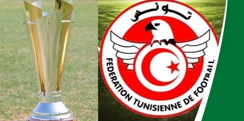 تأجيل مباريات كأس تونس