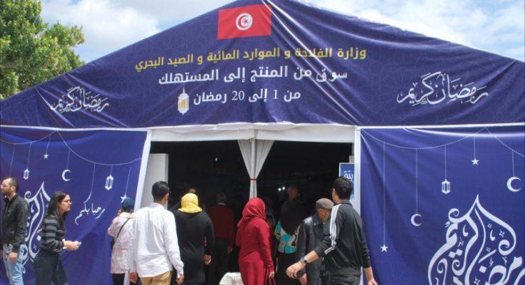 خيمة من المنتج إلى المستهلك بمناسبة شهر رمضان 2019 بشارع الحبيب بورقيبة