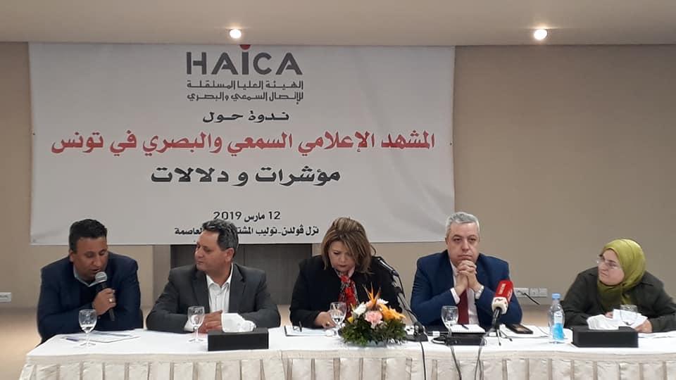 تونس تتصدر الدول العربية في ترتيب التصنيف العالمي لحرية الصحافة