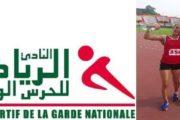 العداءة الشابة ريهام بوزيد تتحصل على المرتبة الاولى في البطولة الإفريقية للوسطيات بأبيدجان