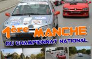 افتتاح بطولة تونس لسباق التحدي يوم الأحد بالبلفدير