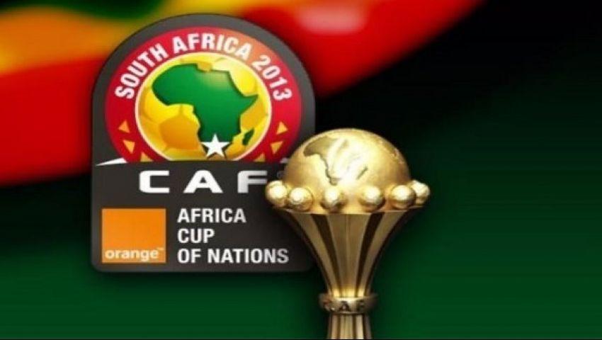 نتاٸج قرعة بطولة أمم أفريقيا 2019 تونس في المجمعة الخامسة