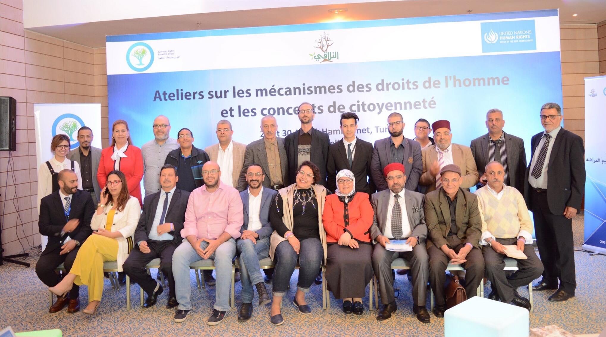 دعوات إلى فتح مكتب خاص بالأقليات الدينية في وزارة الشؤون الدينية