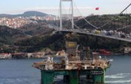 تركيا تعلن أنّها ستوقفاستيراد النفط من إيرانالتزاما بالعقوبات الأميركية