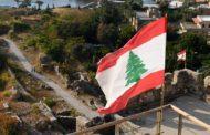 لبنان يحرز تقدما كبيرا في ملف ترسيم الحدود البحرية والبرية مع دولة الکيان