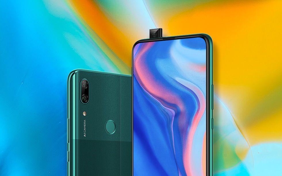الإعلان رسميًا عن الهاتف Huawei P smart Z هذه مميزاته