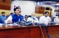 باكستان: موجة سخرية تطال وزير بعد تفعيل خاصية فلتر القطة أثناء نقل مؤتمر صحفي