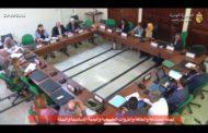 مجلس النواب يناقش مشاريع قوانين لرخص إستكشاف المحروقات