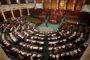 الأسبوع القادم: البرلمان يناقش إتفاقيات مشتركة في مجالي النقل و الضرائب