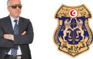 صدور تسمية محمد علي بن خالد بمهام المدير العام آمر الحرس الوطني بالرائد الرسمي للجمهورية التونسية