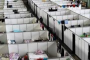 غداً-الإعلان عن تأسيس الإئتلاف المدني لمناصرة قضايا اللجوء في تونس
