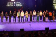 حفل اختتام الدورة الثانية لمهرجان السينما التونسية