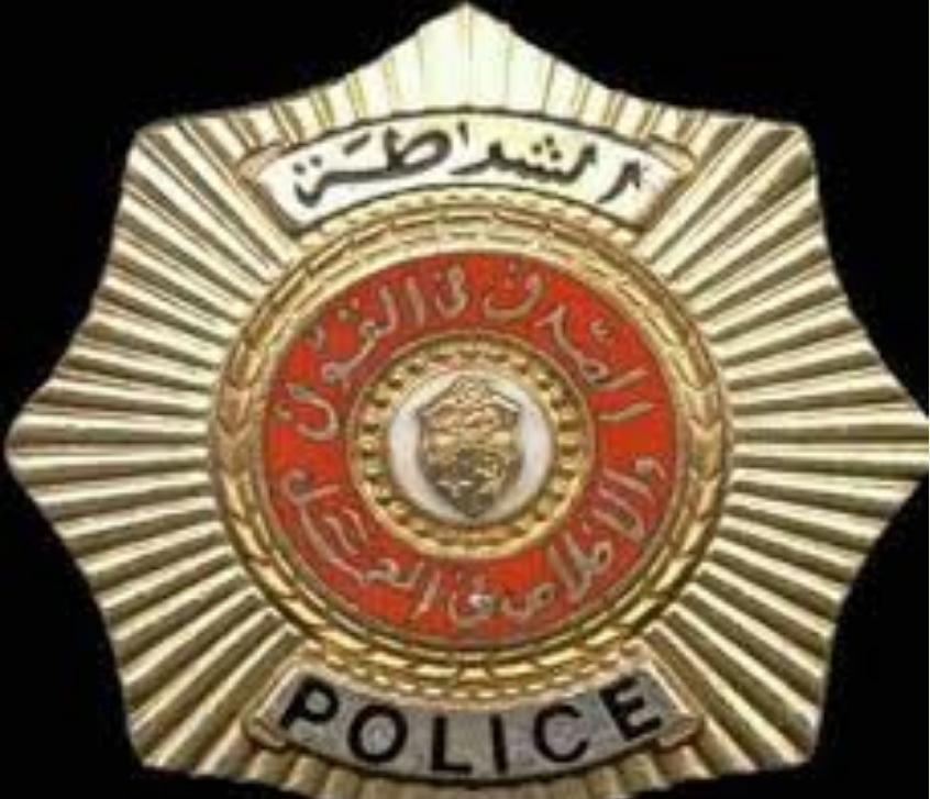 الإدارة العامّة للأمن العمومي تحقّق سلسلة من النجاحات الأمنية خلال شهر ماي