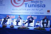 الشاهد يعلن عن جملة من القرارات الرائدة تدعيماً للمنتوج التونسي