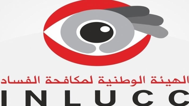 الهيئة الوطنية لمكافحة الفساد تبرم إتفاقية شراكة مع نظيرتها الجزائرية