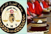 جمعية القضاة التونسيين تهدد بالتصعيد و تلوح بتعليق العمل بحصص الإستمرار